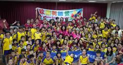南化國小英語營 歡樂讀劇表演獲掌聲