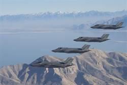 英F-35匿蹤戰機首次在中東執行作戰任務
