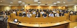 科技部產學小聯盟 引領區塊鏈多元應用