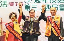 楊賴秀琴榮任 富偉獅子會第10屆會長