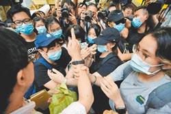 港示威者 癱瘓稅務入境機關
