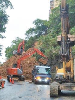 汐止秀山路坍方封路 公所搶通中