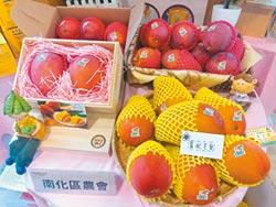 台南農產品 搶攻南科市場