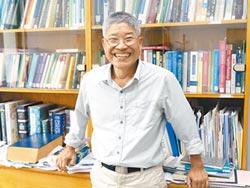 教授樂濟貧 20年來不中斷