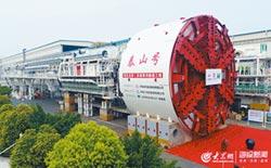 濟南黃河隧道 挑戰2021完工