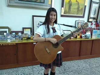 文弱吉他美少女 挑戰飢餓30