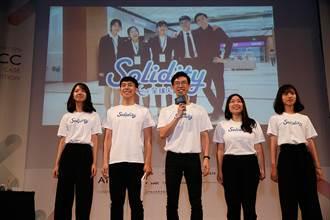 全球人壽Young Talent  匯聚青年學子創意競賽奪冠
