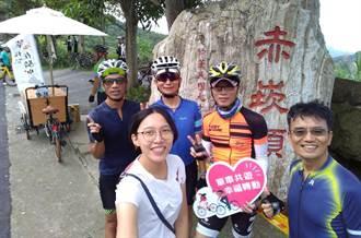 單車無國界  與網紅日本人歐吉桑約騎136
