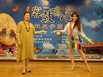 鼓王爭霸戰  藝人楊麗菁獲觀光文化大使