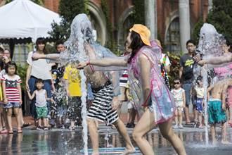 放暑假 6月29日來新竹州廳呷冰玩水囉