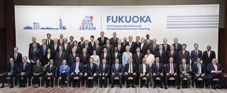 【貿易戰亂台股】G20川習會大盤趨勢明朗