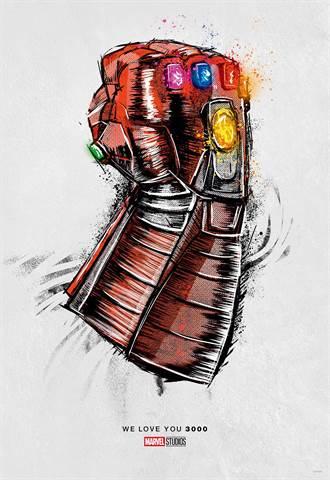 《復仇者4》推「特別片尾版」 再刷一次拿紀念版海報