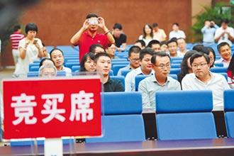 深圳土拍火爆 保證金近5千億
