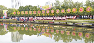 盱眙龍蝦宴 3萬食客狂嗑40噸