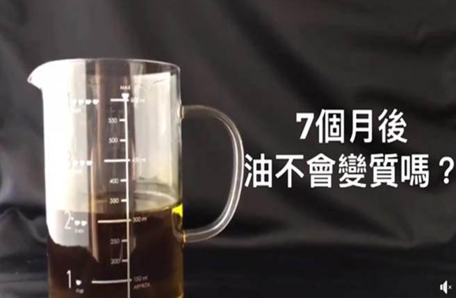 頂新負責人之一的魏應充提出油品檢驗的爭議/截取自「來自永靖的老園丁-魏應充」粉絲團影片