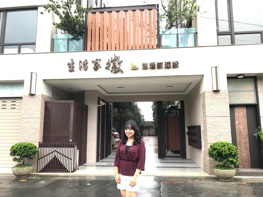 生活家建設總經理特助劉瑾昀表示,「生活家徽」一期以7期別墅最高規格的設計建材和配備,在最佳地段,蓋最好的房子。(盧金足攝)