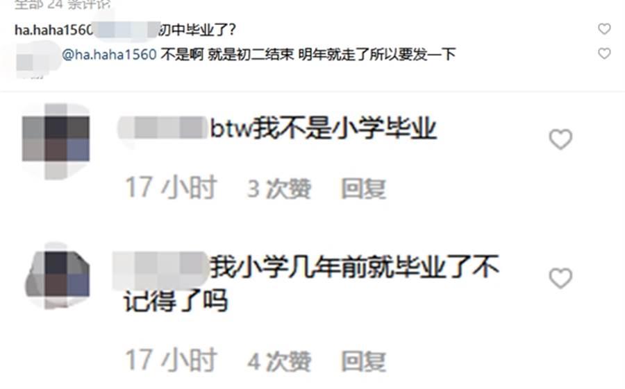 李嫣澄清明年初中三年級畢業將出國念書。(圖/翻攝自 IG)