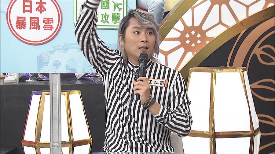 王仁甫到北海道旅遊遇到暴風雪豪華臥舖列車泡湯。(圖/中天提供)