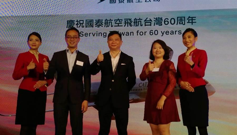 右二起國泰台灣公司總經理李載欣、總公司商務總裁盧家培、企業事務總經理余皓然。圖:張佩芬