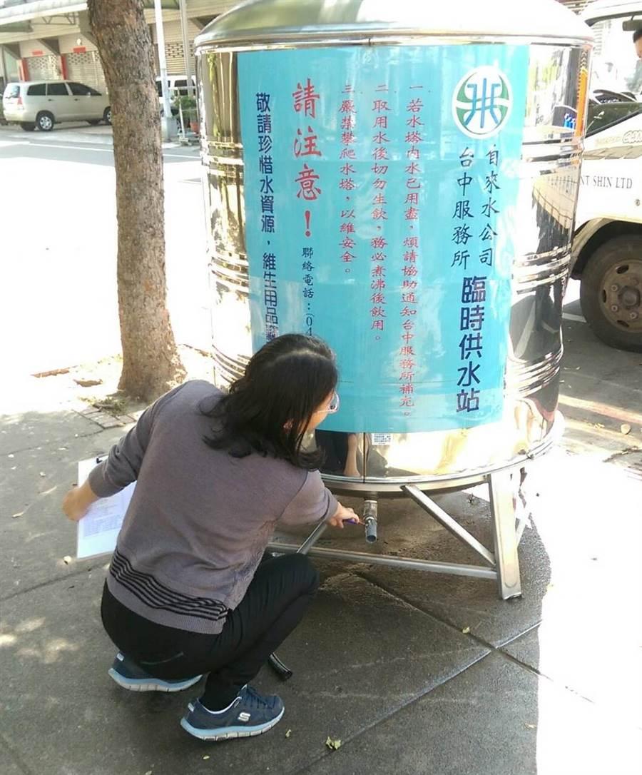 自來水公司強調,停水期間,籲請用戶留意安全及儲水備用。(台中市政府提供)