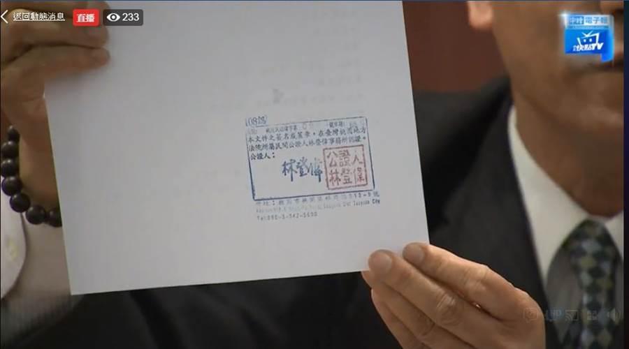 長榮航空發言人陳耀銘在記者會上秀出空服員委託書。(圖擷自中時電子報FB)
