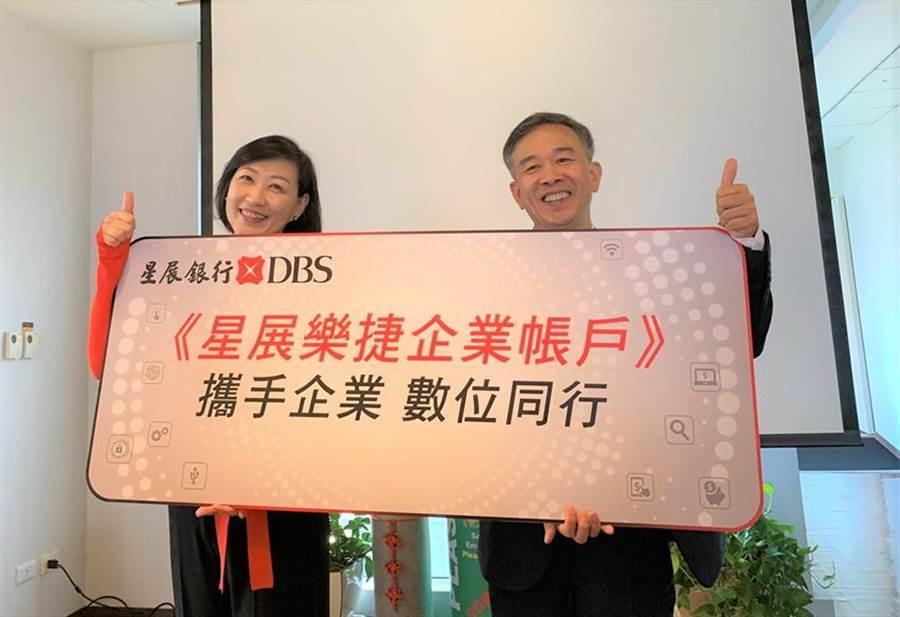 (星展API串接,台灣中小企業也能直接線上申辦開戶。圖:陳碧芬)