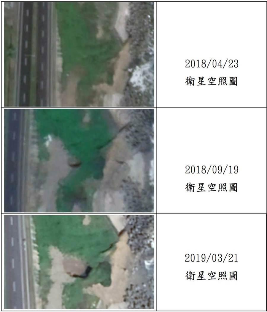 花蓮縣議員魏嘉彥追蹤衛星空拍圖發現坑洞去年6月出現後就不斷迅速擴大。(許家寧翻攝)