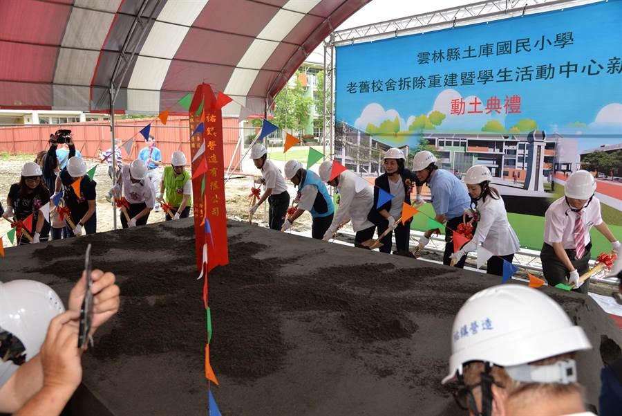 土庫國小新校舍工程歷經10次流標,終於動土興建。(張朝欣攝)