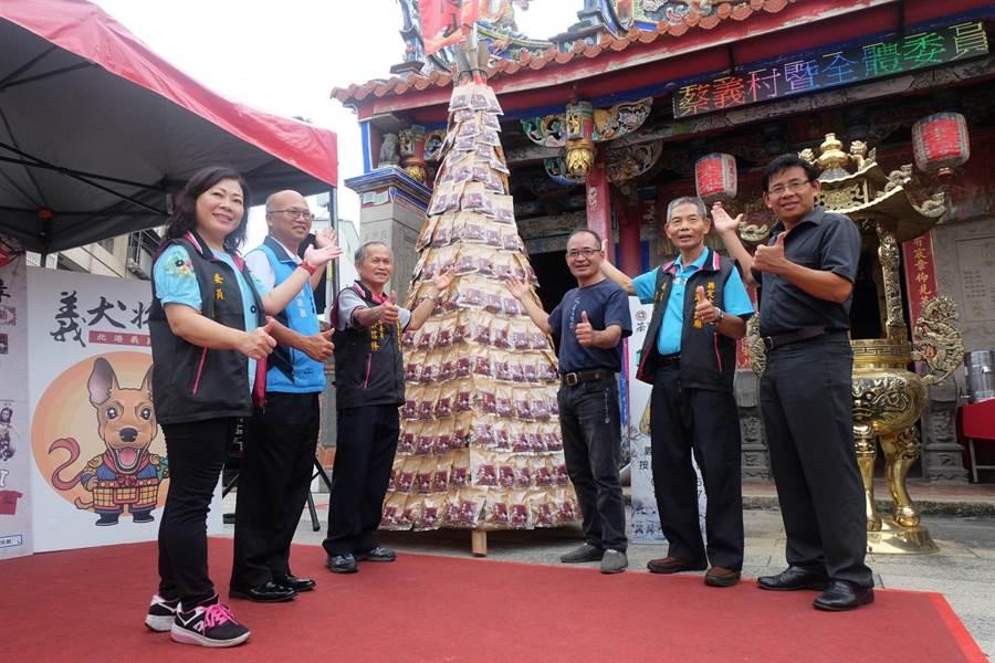 「笨港義民文化季」系列活動重現早年「結肉山」傳統文化。(張朝欣攝)