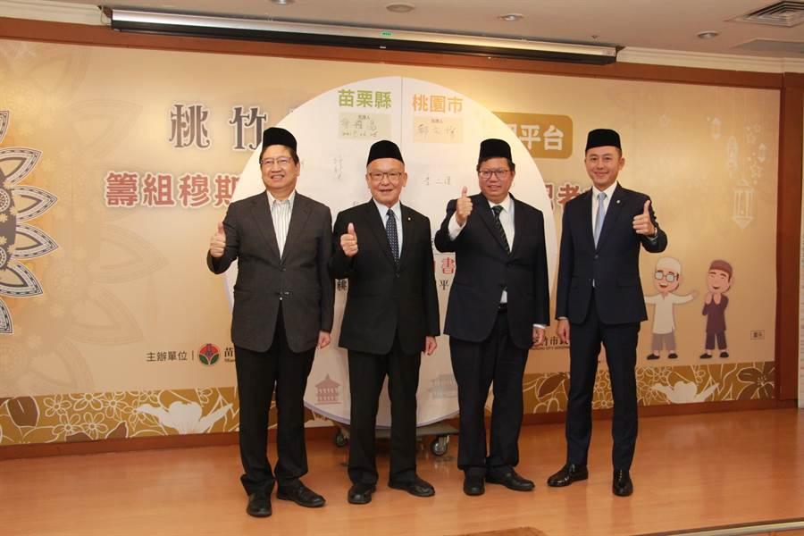 桃竹竹苗4縣市首長25日簽署成立穆斯林友善旅遊環境聯盟,開啟觀光新契機。(何冠嫻攝)