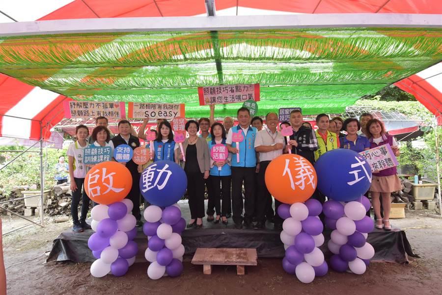 彰化縣第五處家庭照顧者支持服務據點25日在二林慈恩開幕揭牌,減緩長照的家庭照顧者的照顧壓力。(謝瓊雲攝)