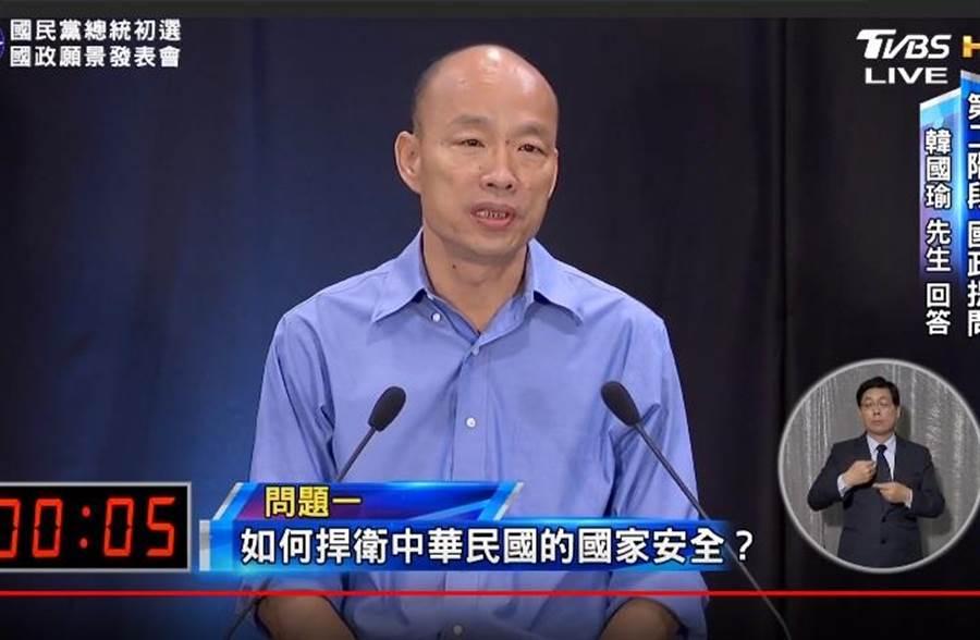 如何捍衛中華民國安全?韓國瑜「泡澡塞子」神比喻。(翻攝tvbs)