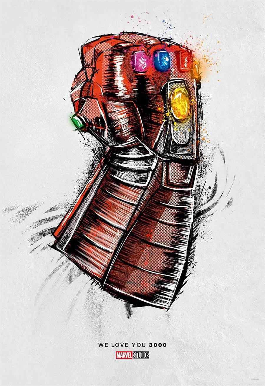 《復仇者聯盟:終局之戰》配合特別版電影,推出限量紀念版海報。(迪士尼提供)