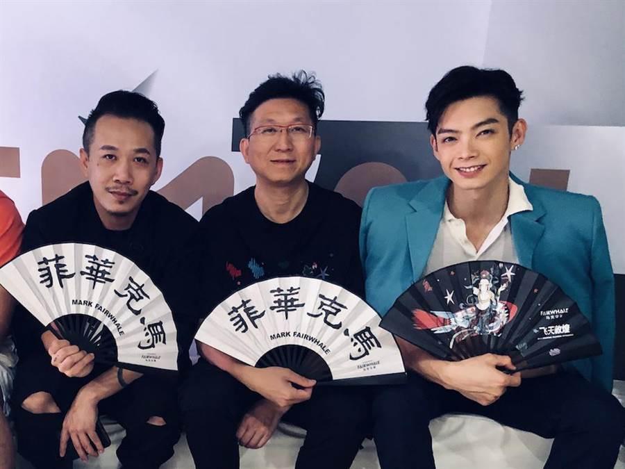 周裕穎(左起)、馬克華菲楊總經理與辰亦儒。(JUST IN XX提供)