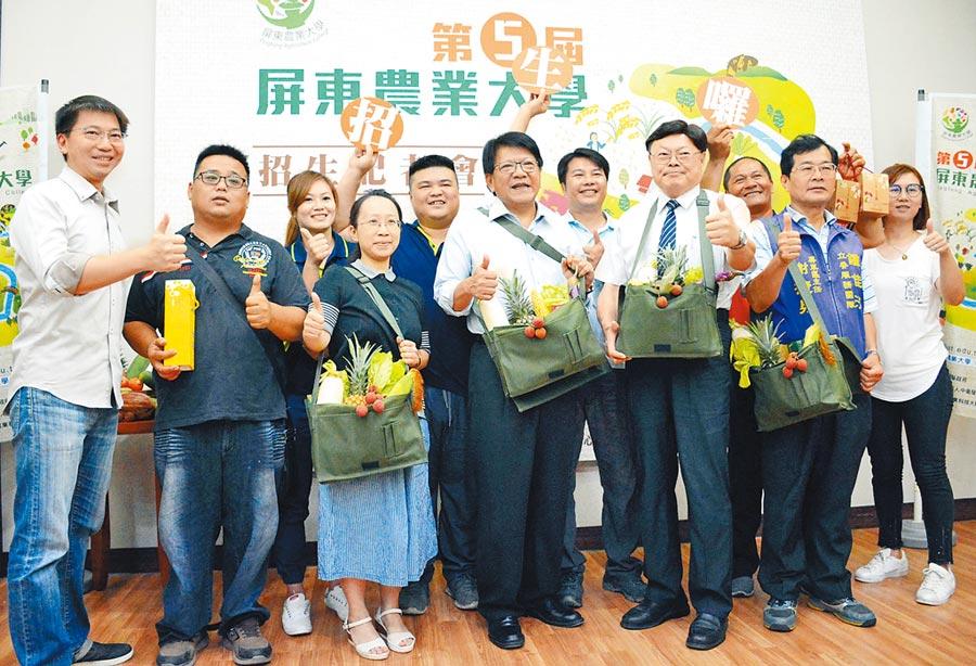 屏東農大首創開設「菁英班」,導入業界達人、強化品牌行銷,打造農業新形象。(林和生攝)