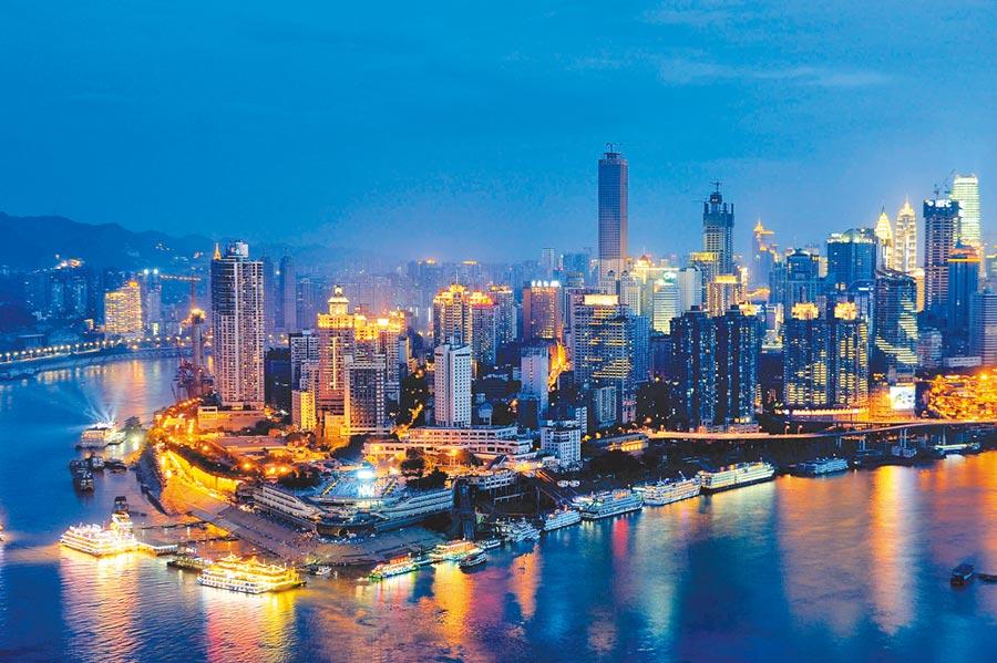重慶市渝中半島夜景。(新華社資料照片)