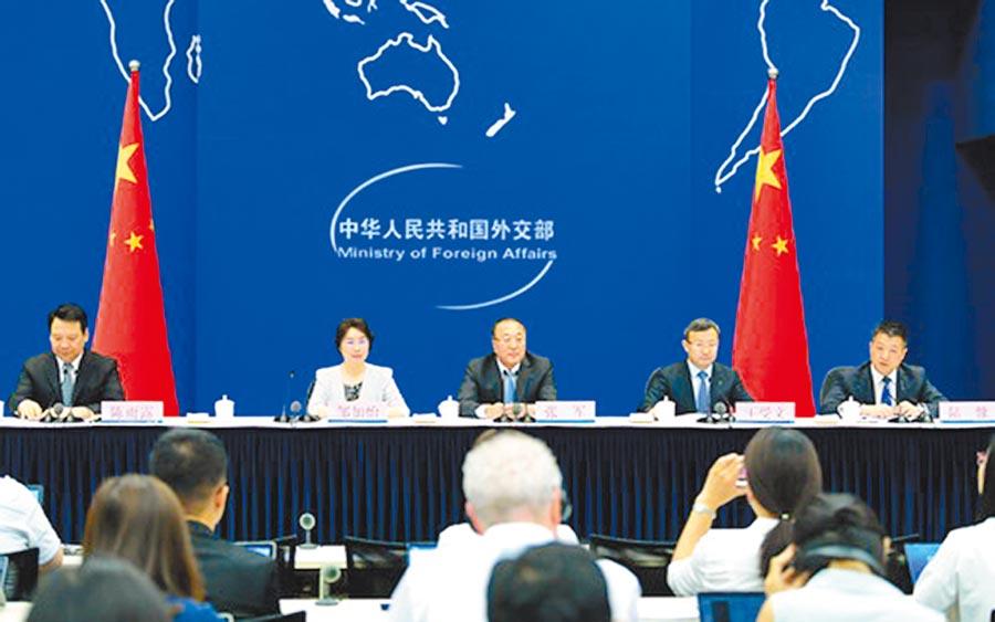 大陸外交部24日就大陸國家主席習近平出席G20領導人第14次峰會舉行記者會。(取自大陸外交部官網)