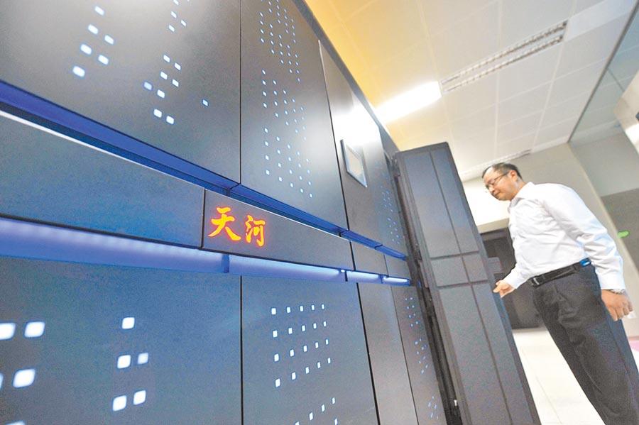美國針對大陸發展超級計算能力做出新限制。圖為2014年6月24日,大陸「天河二號」獲全球超級計算機500強三連冠。(新華社)