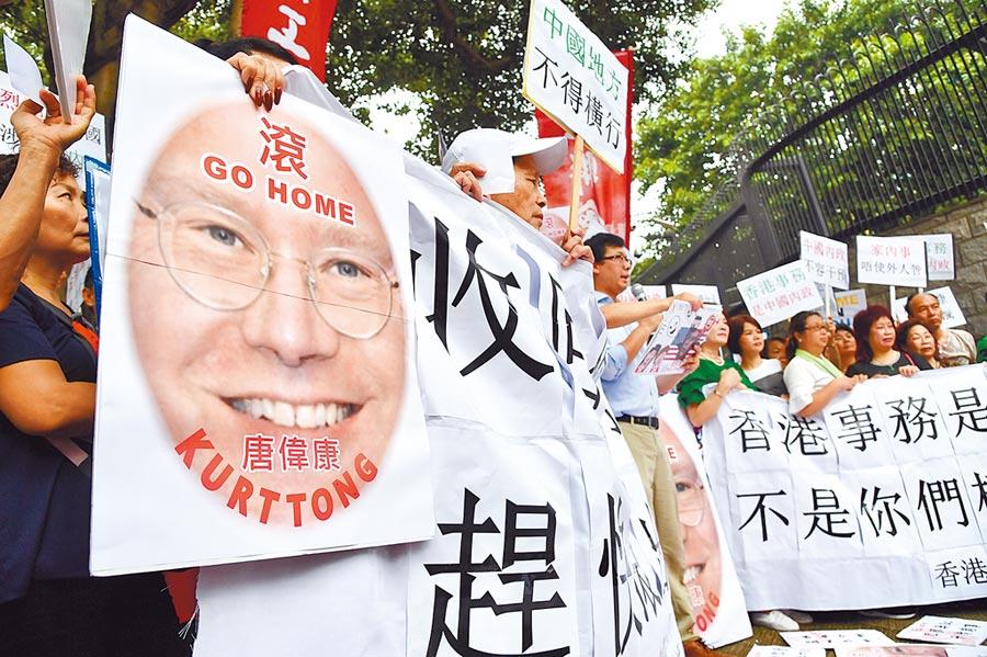 香港工會聯合會24日譴責美駐港澳總領事唐偉康干預香港事務,要求道歉停止抹黑。(中新社)