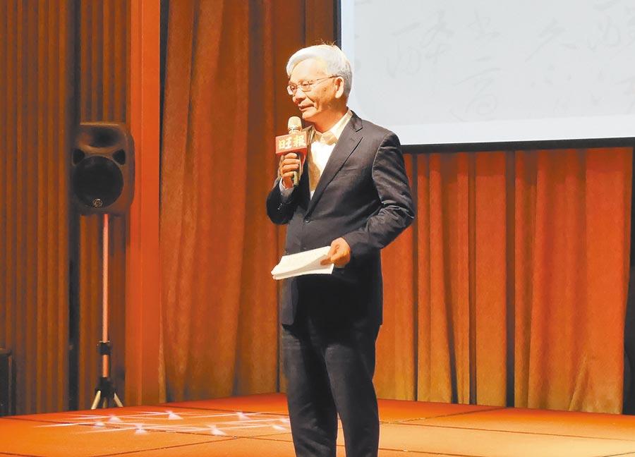 《旺報》社長黃清龍24日出席頒獎典禮並致詞。(記者陳君碩攝)