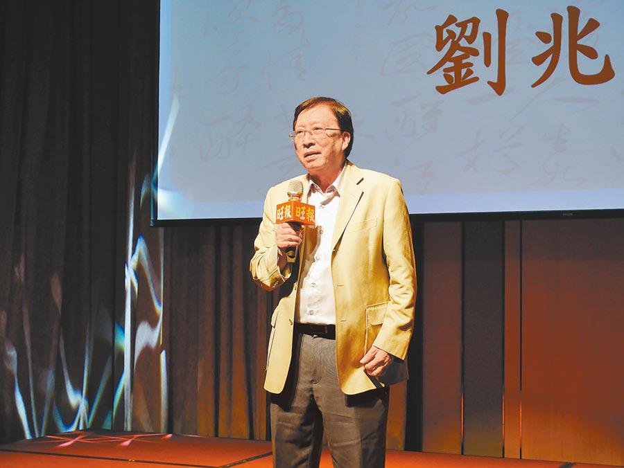 中華文化永續發展基金會董事長、前行政院長劉兆玄24日出席致詞。(記者陳君碩攝)