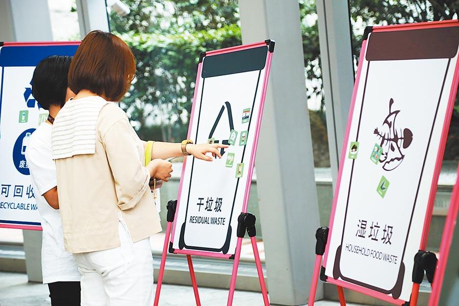上海環球金融中心舉行垃圾分類知識科普活動。(中新社資料照片)