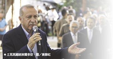 伊斯坦堡市長重選無力回天 土耳其強人總統 聲望大失血