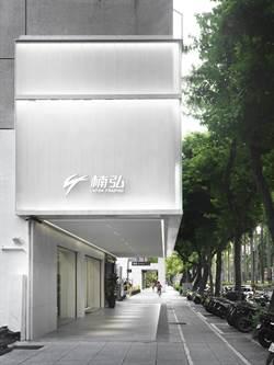 楠弘國際旗艦店開幕 吸引名流慕名而來