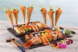 鮭魚饗宴吃到飽!鮭魚果蔬甜筒、握壽司好繽紛