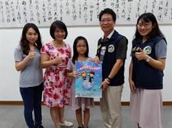 「印」是了得!偏鄉小學新台灣之子 獲總統教育獎