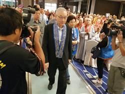 評政見會吳敦義、王金平:團結、政黨輪替才有願景