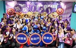30防暴規畫師深入中市社區 強化防暴觀念