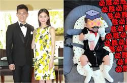 吳奇隆、劉詩詩兒子雙滿月 禮盒藏夫妻愛情密碼