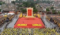2019(己亥)年公祭中華人文始祖伏羲大典在甘肅天水舉行